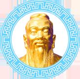 Картинки по запросу china png