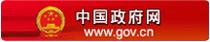 gov-cn
