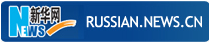 russian-news