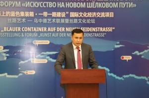 Синий контейнер искусства на НШП,Выст. в Ташкенте.12.12.2018