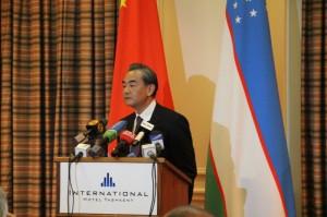 Брифинг главы МИД КНР в Ташкенте. 24 мая 2016 г.