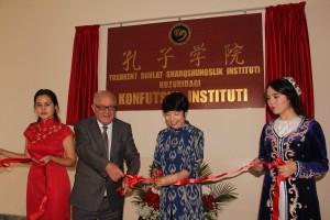 Институт Конфуция в Ташкенте переселился в новое здание. Церемония открытия. 26.09.2018