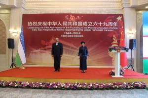 День образования КНР отпраздновали в Ташкенте. 27.09.2018