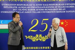 25 лет дипотнош.КНР и РУз концерт в УзГУМЯ.Ташкент.28 март 2017