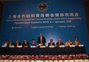 Презентация саммита ШОС в Циндао в Китае. Ташкент. 29.05.2018