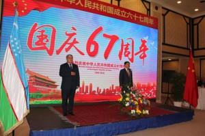 67-лет образования КНР отпраздновали в Ташкенте.29 сент.2016